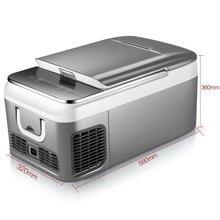 Автохолодильник компресорний Smartbuster BCD26 об'ємом 26 л - Короткий опис