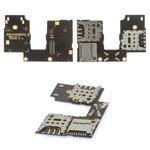 Конектор SIM-карти для Motorola XT1544 Moto G3 (3nd Gen), XT1550 Moto G3 (3nd Gen), на дві SIM-карти, з шлейфом, з конектором карти пам'яті